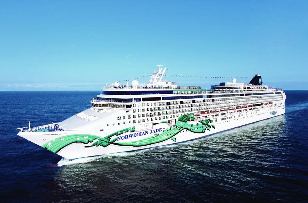 Norwegian Jade Cruise Deals Logitravel